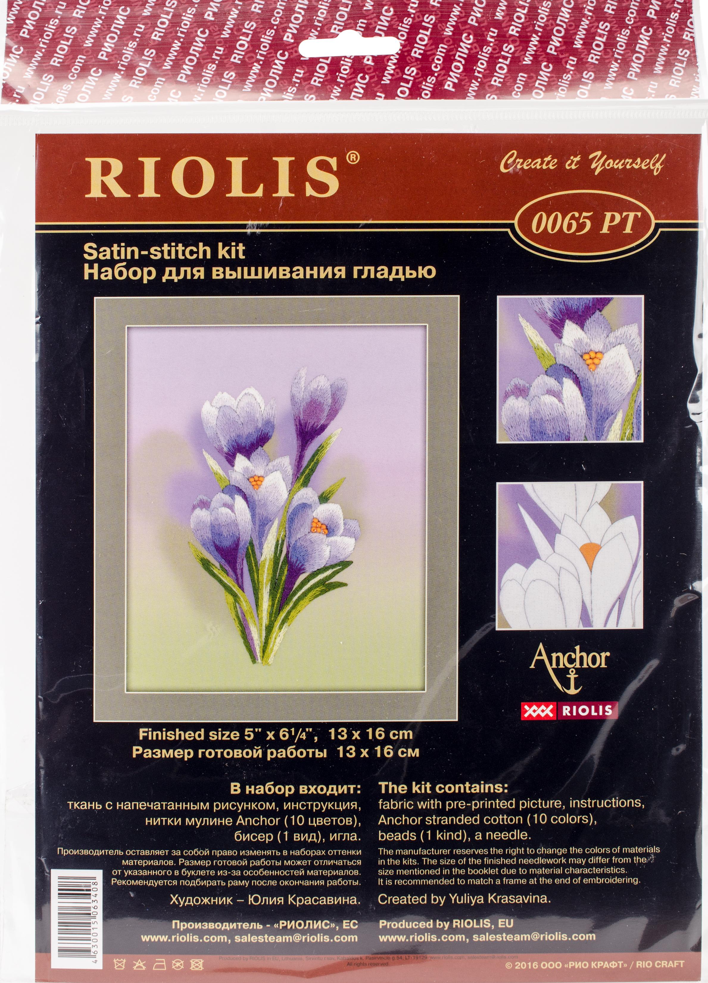 Crocuses Stamped Cross Stitch Kit -  RIOLIS, R0065PT
