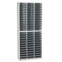 Fellowes Literature Organizer, 72 Letter Sections, 29 x 11 7/8 x 69 1/8, Dove Gray FEL25121