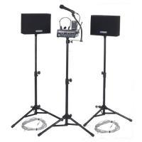 Amplivox S230A Voice Carrier System  APLS230A