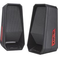 Compucessory Speaker System - 4 W RMS - Black CCS51545