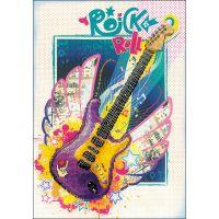 Rock 'n' Roll Stamped Cross Stitch Kit NOTM273946