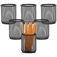 Lorell Black Mesh/Wire Pencil Cup Holder LLR84149BX