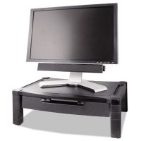 Kantek Wide Two-Level Stand with Drawer, Height-Adjustable, 20 x 13 1/4, Black KTKMS520