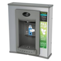 Oasis Electronic Hands-Free Bottle Filler Retro Fit, 16 1/2 dia., Gray OAS504791