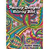 Dover Publications: Paisley Designs Coloring Book NOTM160707