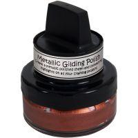 Cosmic Shimmer Metallic Gilding Polish NOTM247533