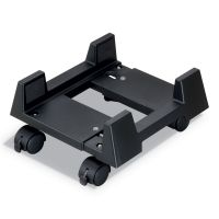 Innovera Mobile CPU Stand, 8-3/4w x 10d x 5h, Light Gray IVR54001