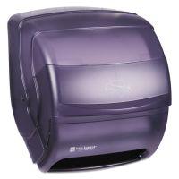 San Jamar Integra Lever Roll Towel Dispenser, Black Pearl, 11 1/2 x 11 1/4 x 13 1/2 SJMT850TBK