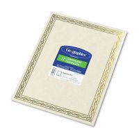 Geographics Foil Stamped Award Certificates, 8-1/2 x 11, Gold Serpentine Border, 12/Pack GEO44407