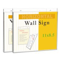 """Universal Wall Mount Sign Holder, 11"""" x 8 1/2"""", Horizontal, Clear UNV76883"""