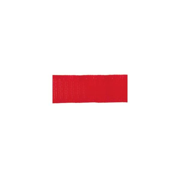 "Grosgrain 5/8"" Ribbon"