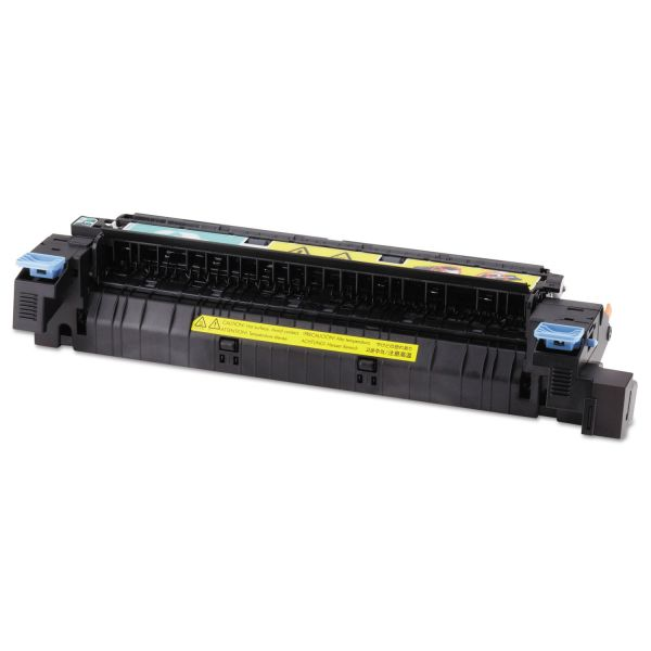 HP C2H57A 220V Maintenance Kit