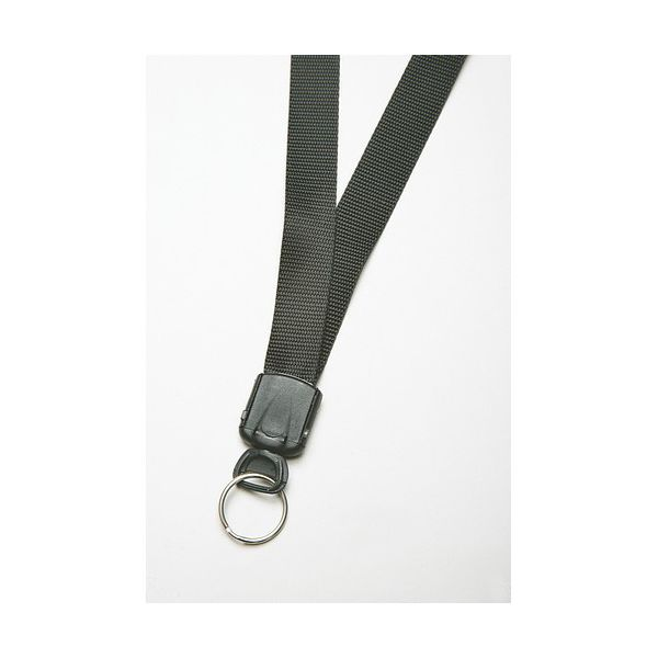 SKILCRAFT Neck Lanyards with Rings