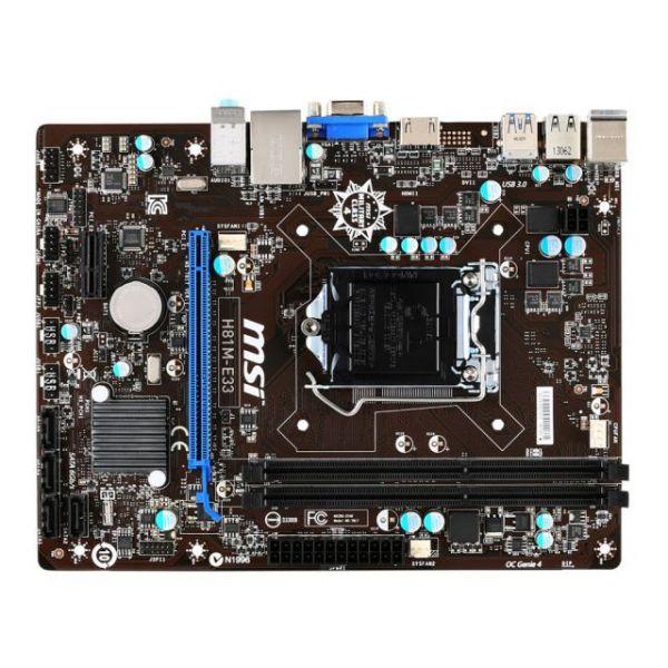 MSI H81M-E33 Desktop Motherboard - Intel H81 Chipset - Socket H3 LGA-1150
