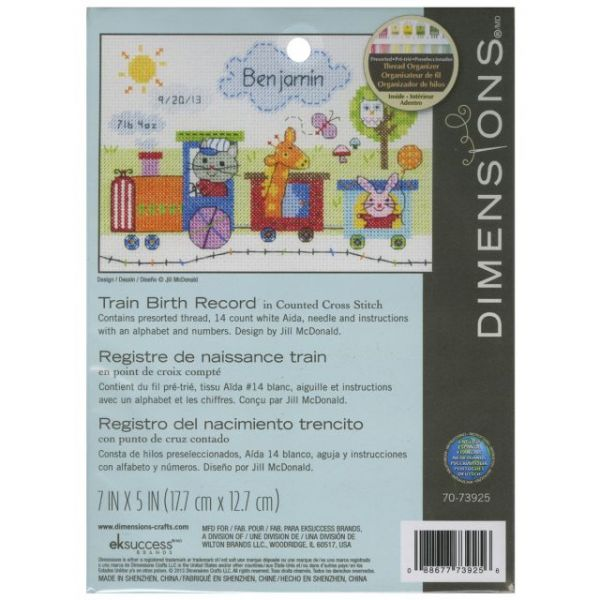 Dimensions Train Birth Record Counted Cross Stitch Kit