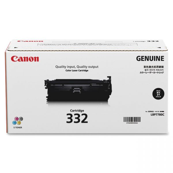 Canon 332II Black Toner Cartridge (CRTDG332IIBK)