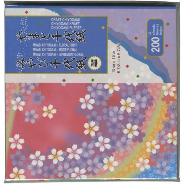 "Origami Paper 5.875""X5.875"" 200 Sheets"
