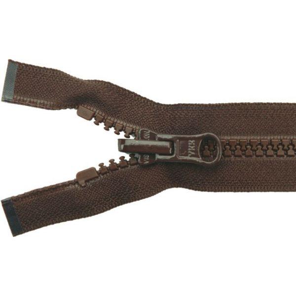 "Vislon Sport Reversible Separating Zipper 18"""