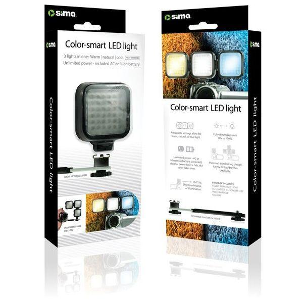Sima SL-200 LXI Flashlight