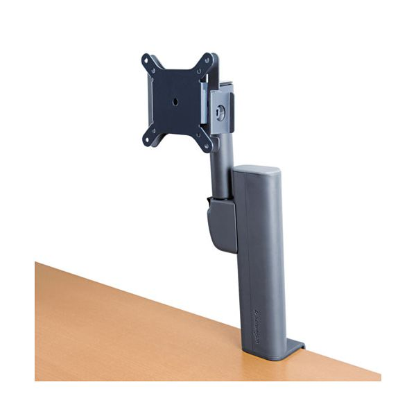 "Kensington Column Mount Monitor Arm, 10 3/10"" x 5 9/10"" x 12"", Gray"