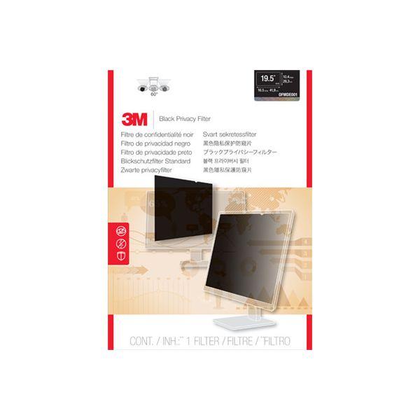 3M 19.5W Monitor Privacy Filter for Dell (16:10) Black
