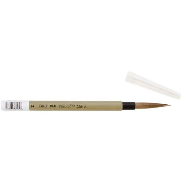 Pro Art Bamboo Brush
