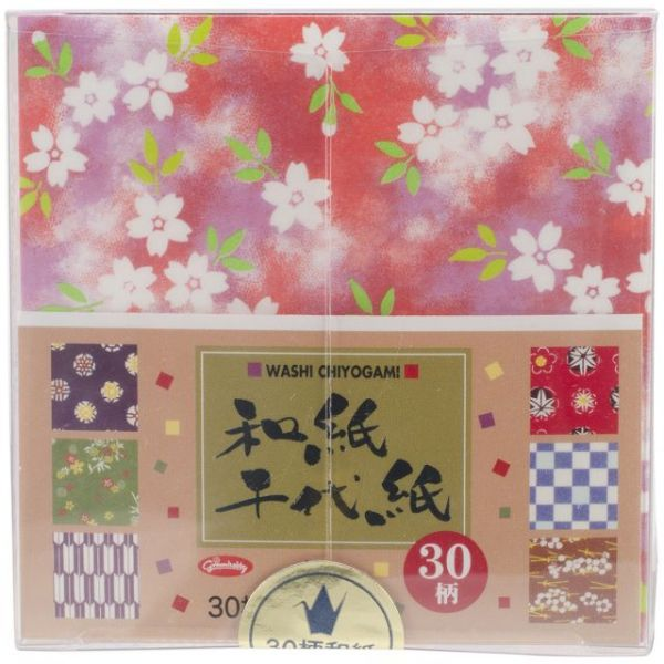 "Origami Paper 3""X3"" 360 Sheets"