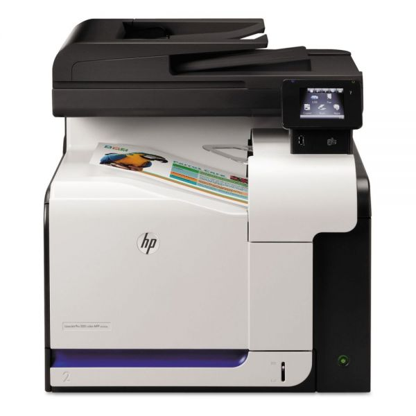 HP LaserJet Pro 500 Color MFP M570dn Laser Printer