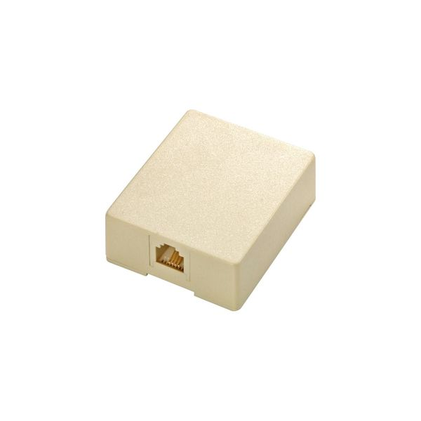 Steren Modular Surface Mounting Box