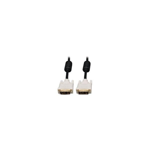 Ergotron 10-ft. DVI Dual-Link Monitor Cable