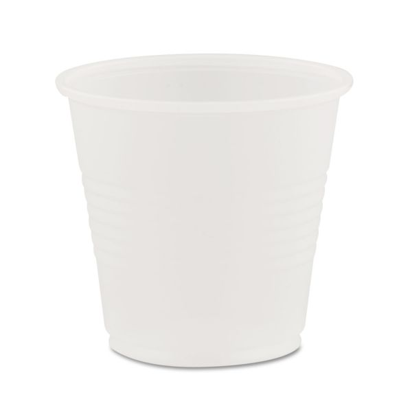 Dart Conex Galaxy Polystyrene Plastic Cold Cups, 3.5oz, 100 Sleeve, 25 Sleeves/Carton