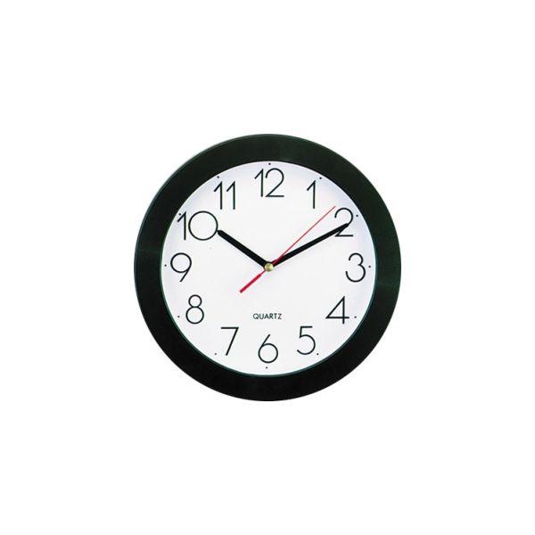 Universal Round Wall Clock