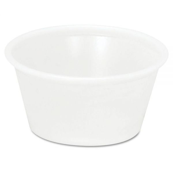 Boardwalk 2 oz Portion Cups
