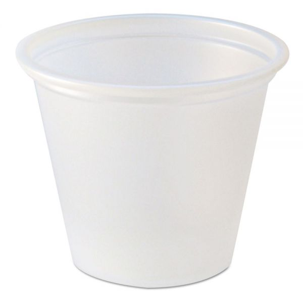 Fabri-Kal 1 oz Portion Cups