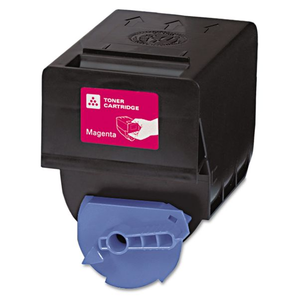 Katun Remanufactured Canon GPR-23 Magenta Toner Cartridge