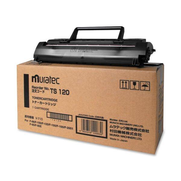 Muratec TS120 Black Toner Cartridge