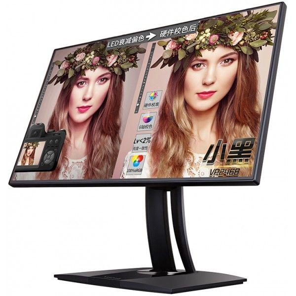 "Viewsonic VP2468 24"" LED LCD Monitor - 16:9 - 4 ms"