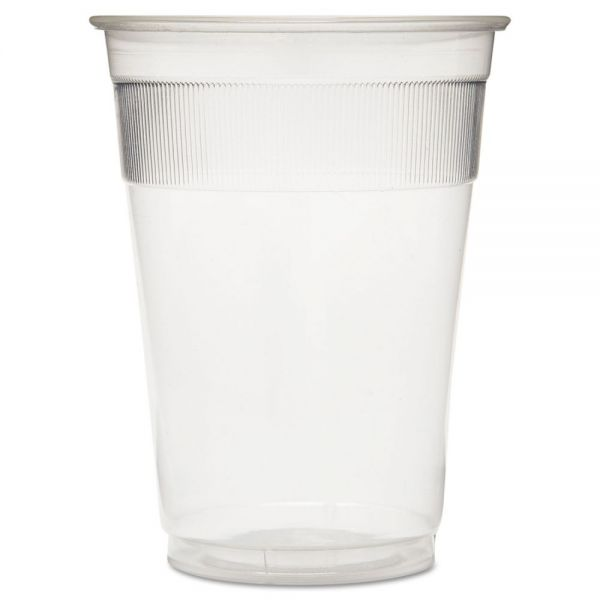 GEN Individually Wrapped 9 oz Plastic Cold Cups