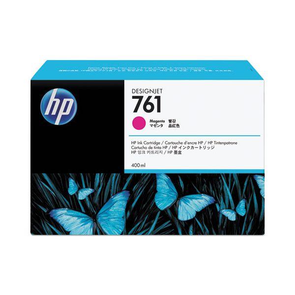 HP 761, (CM993A) Magenta Original Ink Cartridge