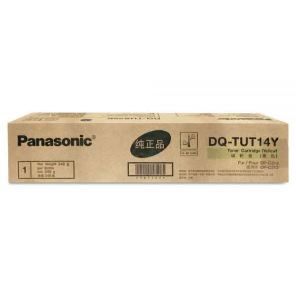Panasonic DQTUT14Y Yellow Toner Cartridge