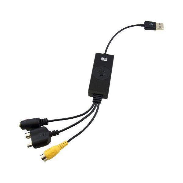 Adesso AV-200 Video Capturing Device