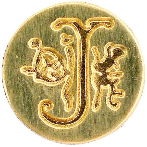 Personal Initial Seal