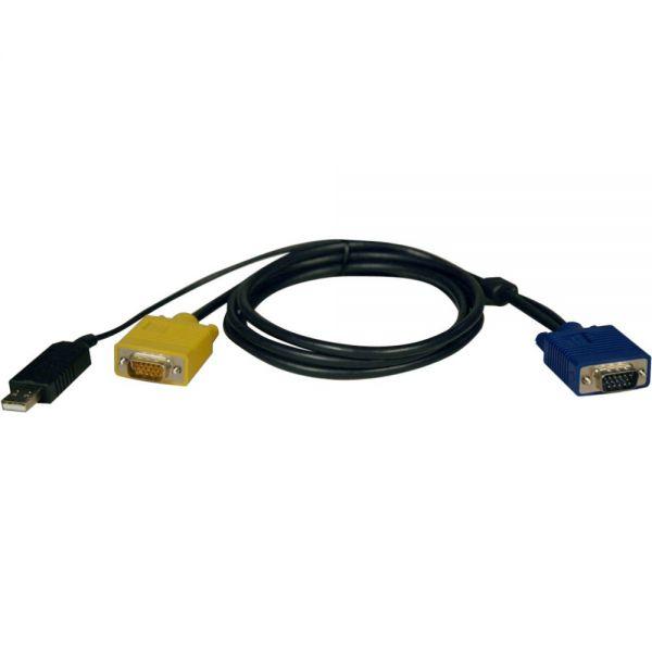 Tripp Lite KVM Cable