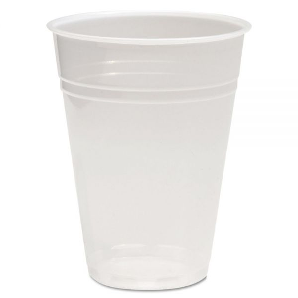 Boardwalk 9 oz Plastic Cups